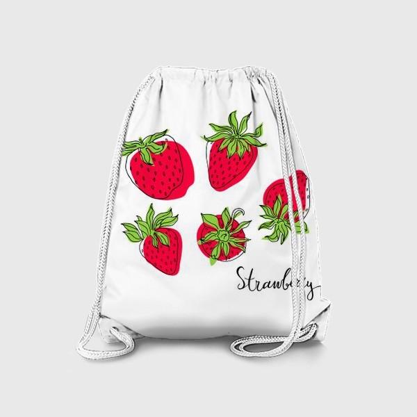 Рюкзак «Сочная и спелая клубника»