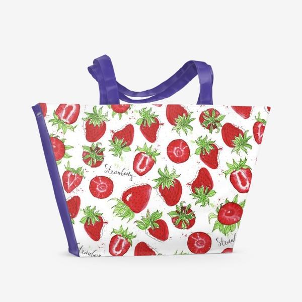 Пляжная сумка «Спелая акварельная клубника»