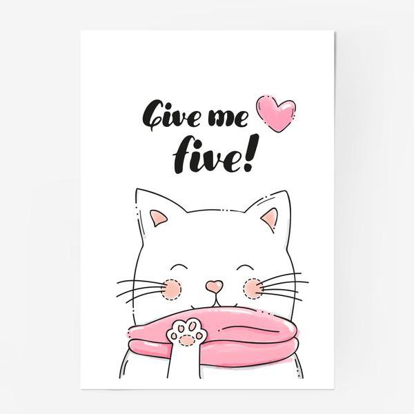 """Постер «Кот """"Give me five""""»"""