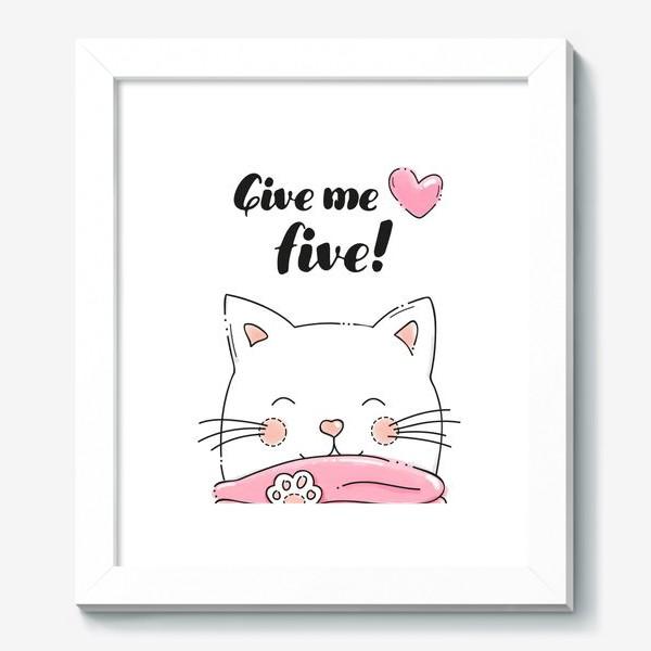 """Картина «Кот """"Give me five""""»"""