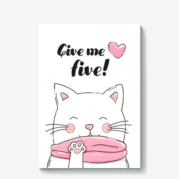 "Холст «Кот ""Give me five""»"
