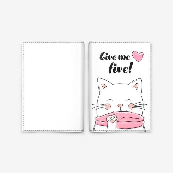 "Обложка для паспорта «Кот ""Give me five""»"