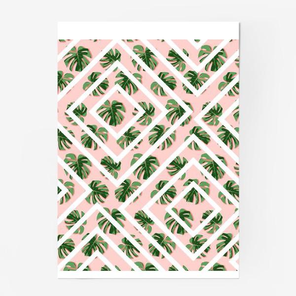 Постер «Модное розовое лето»