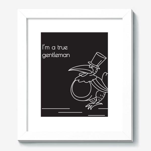 Картина «Настоящий джентельмен»