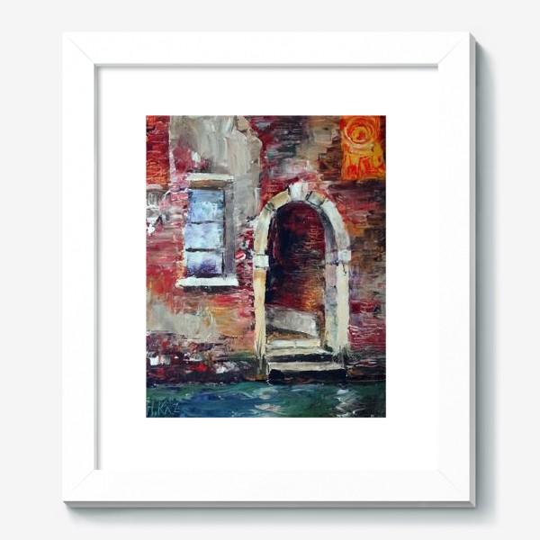 Картина «Сны о Венеции. Rio di San Zan Degola.»