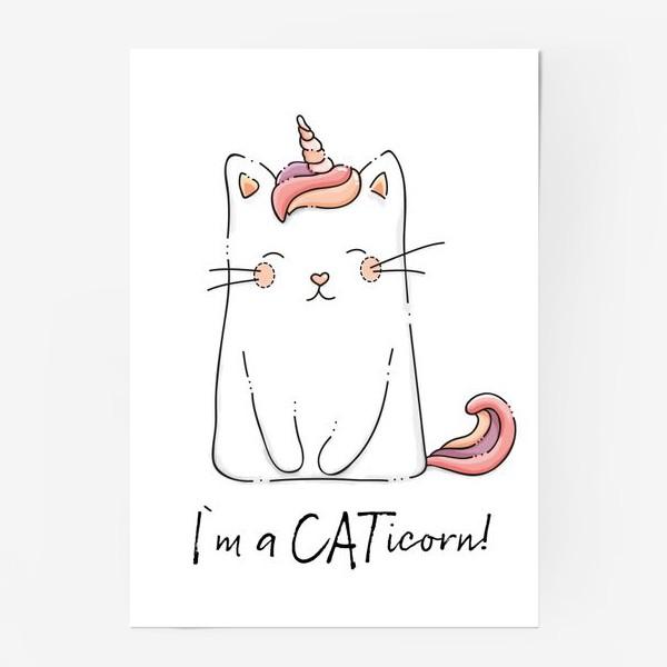 Постер «Кот единорог»