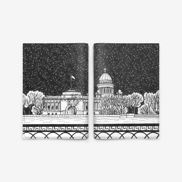Обложка для паспорта «Ночной Петербург»