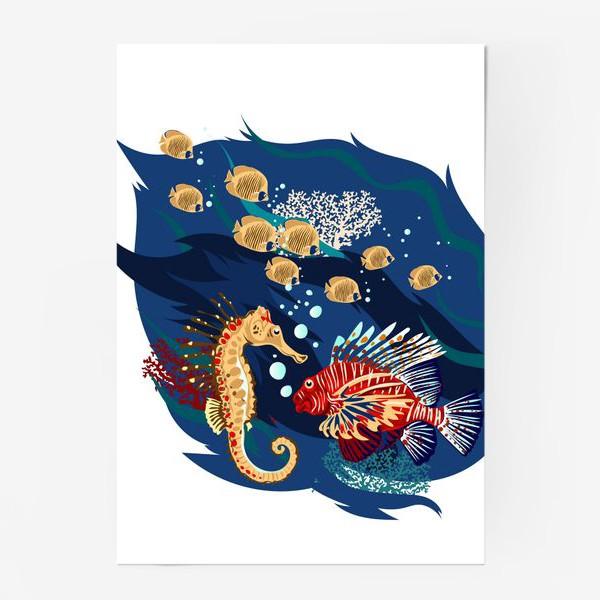 Постер «Морские гады»