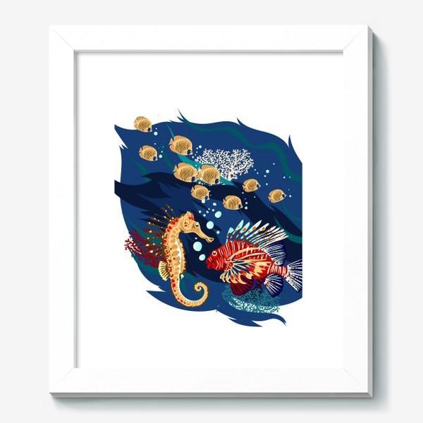 Картина «Морские гады»
