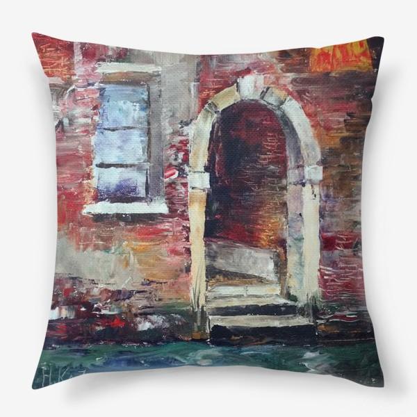 Подушка «Сны о Венеции. Rio di San Zan Degola.»
