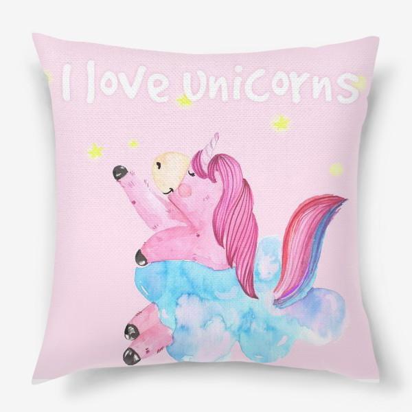 Подушка «I love unicorns (единорожка)»