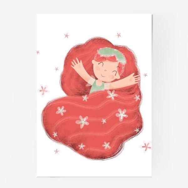 Постер «Сладких снов!»