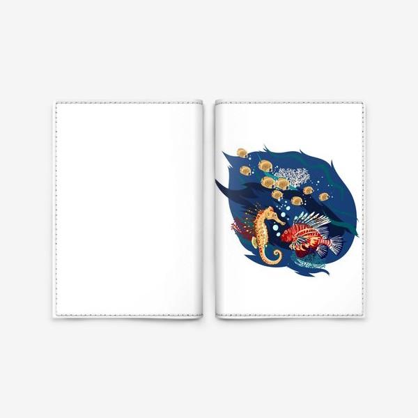 Обложка для паспорта «Морские гады»