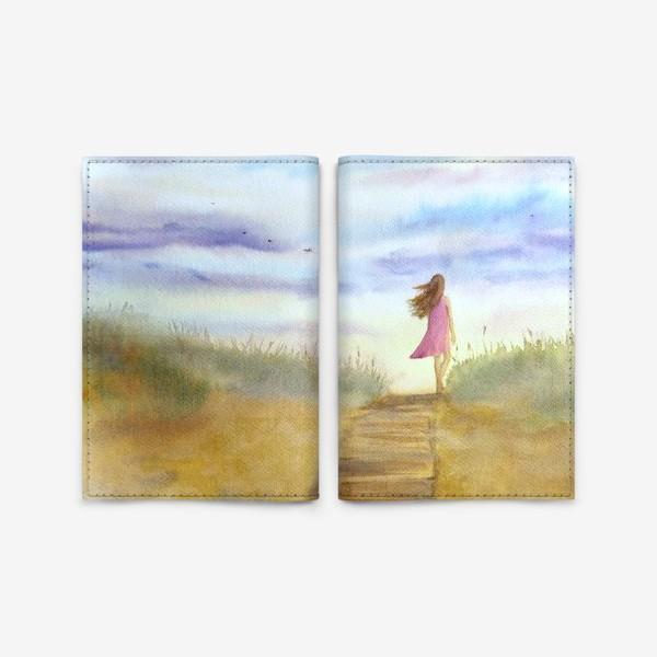 """Обложка для паспорта «""""Путь к себе"""". (Девушка идущая по пляжу на фоне заката). Картина акварель. Лето, море, отдых »"""