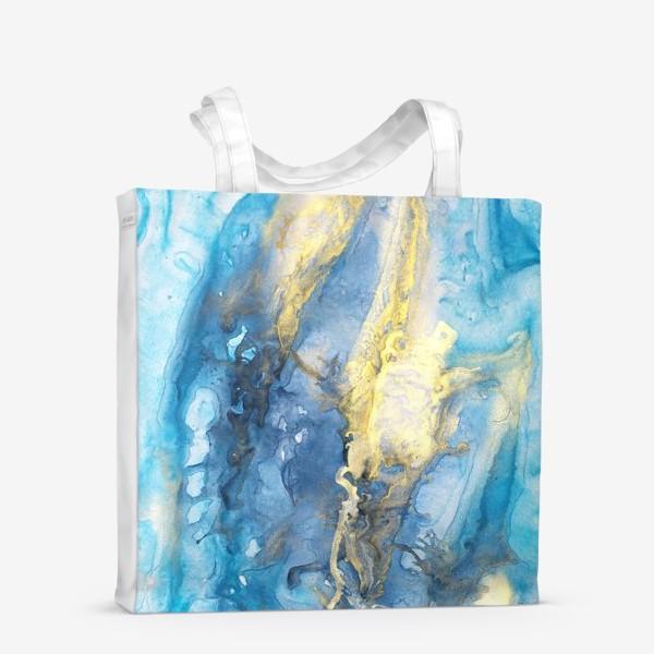 Сумка-шоппер «Море. Абстракция, современная авторская акварель, жидкая техника. Голубой и золотой цвета, небо, звезды»