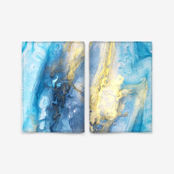 Обложка для паспорта «Море. Абстракция, современная авторская акварель, жидкая техника. Голубой и золотой цвета, небо, звезды»