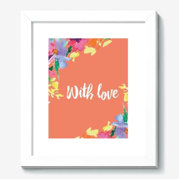 Картина «Подарок с любовью»