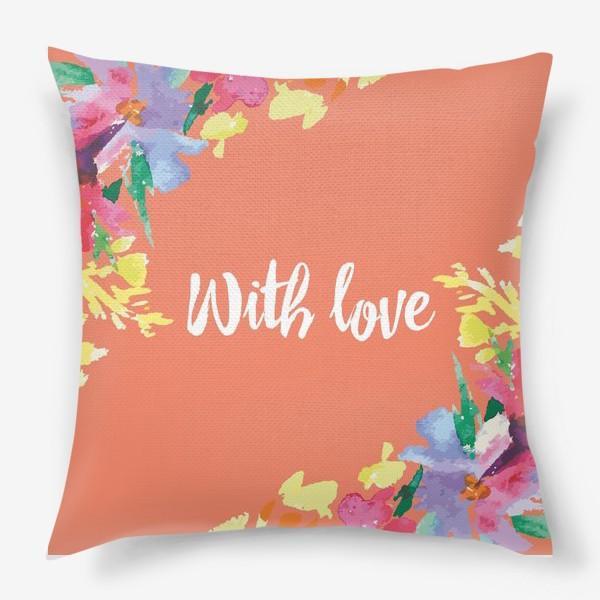 Подушка «Подарок с любовью»