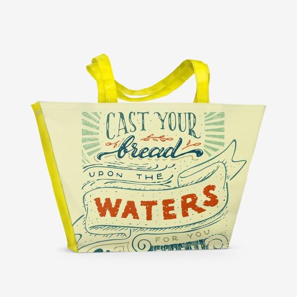 Пляжная сумка «Отпускай хлеб свой по водам»