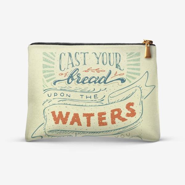 Косметичка «Отпускай хлеб свой по водам»