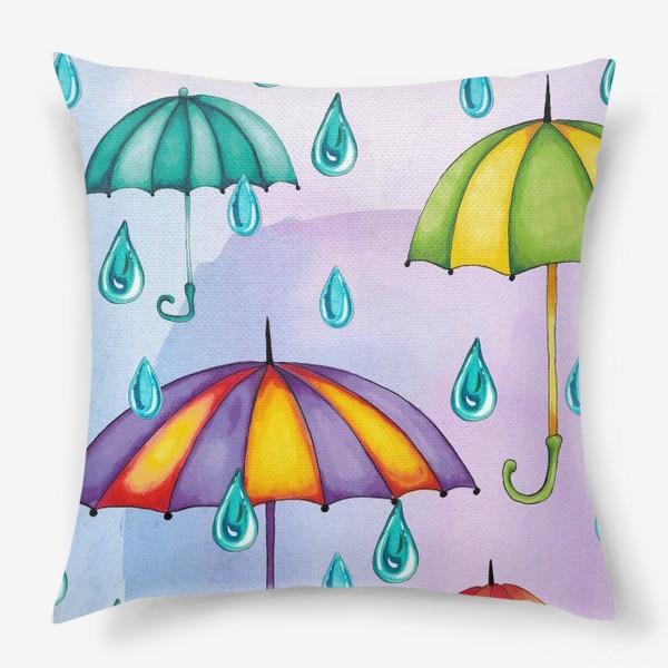 Подушка «Разноцветные зонтики»