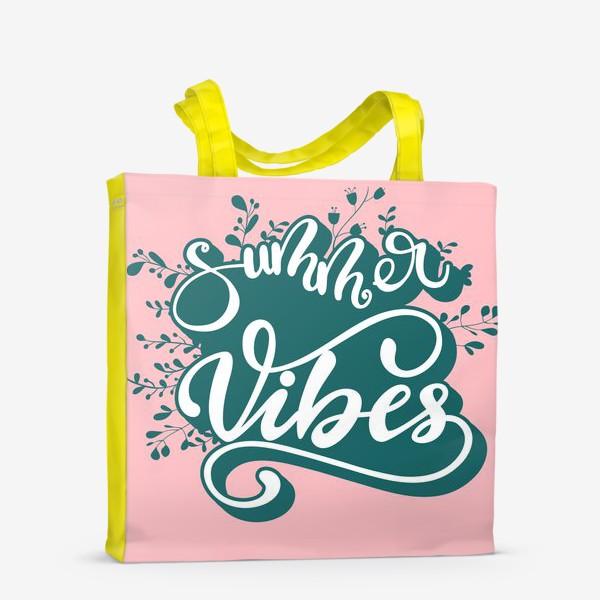 Сумка-шоппер «Lettering design Summer Vibes»