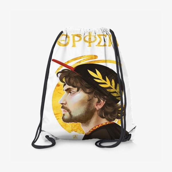 Рюкзак «Орфей»