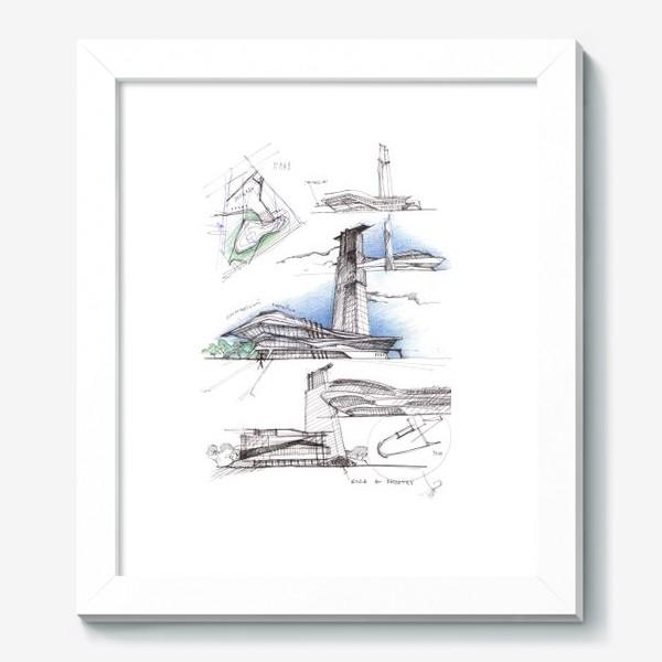 Картина «Архитектурный эскиз»