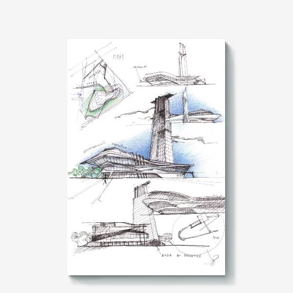 Холст «Архитектурный эскиз»