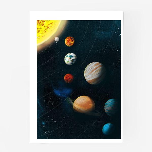Постер «Солнечная система. Космос»