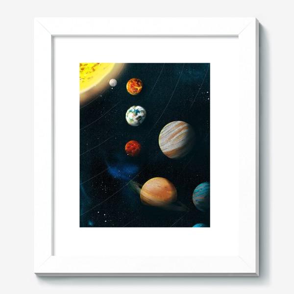 Картина «Солнечная система. Космос»