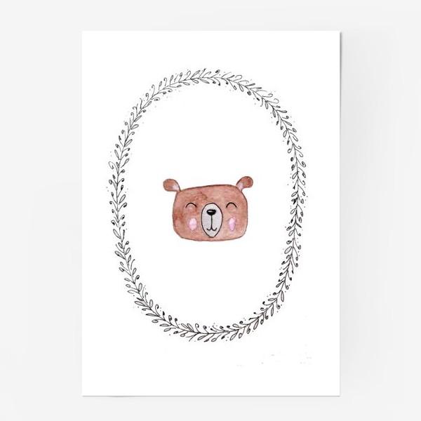 Постер «Милый Медвежонок»