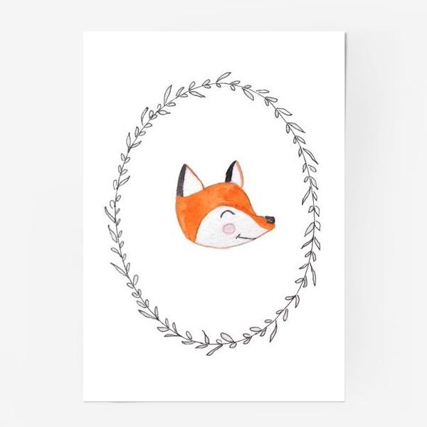 Постер «Милый Лис»