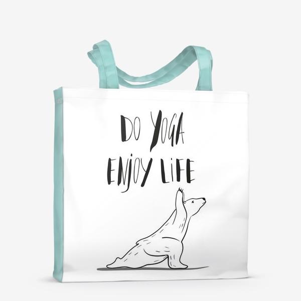 """Сумка-шоппер «Йога для Белого Медведя """"Занимайся йогой, наслаждайся жизнью""""»"""