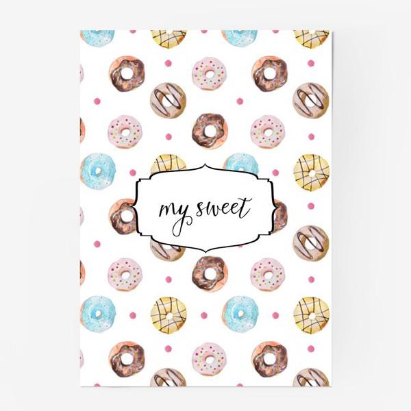 Постер «Мой сладкий пончик! »