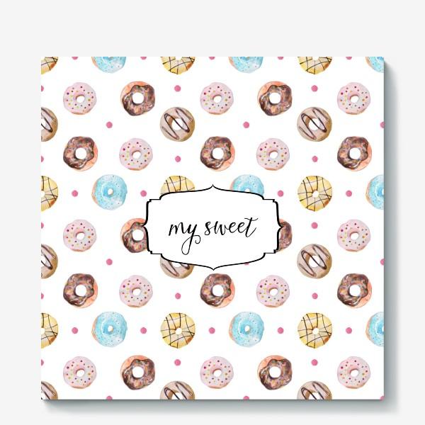 Холст «Мой сладкий пончик! »