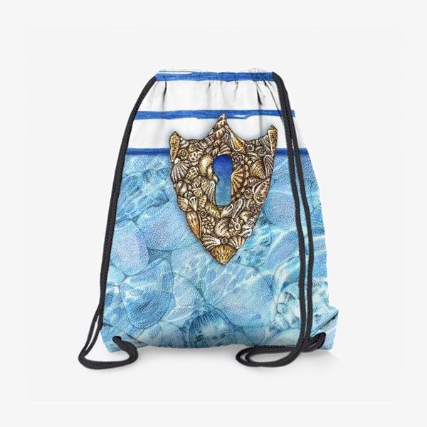 Рюкзак «Замочная скважина из ракушек»