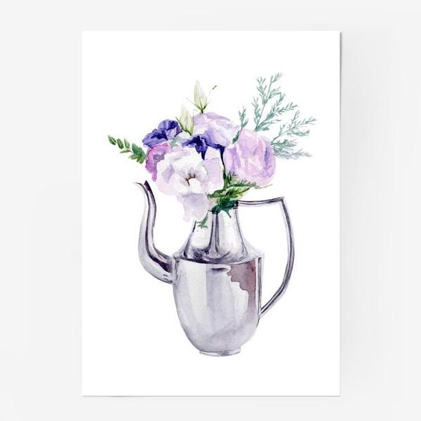 Постер «Акварельный букет в металлическом кувшине»