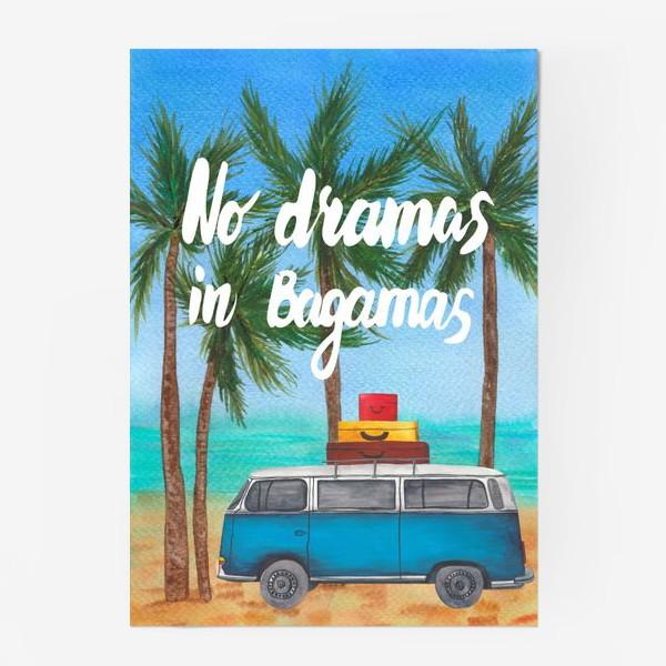 Постер «Пляж»
