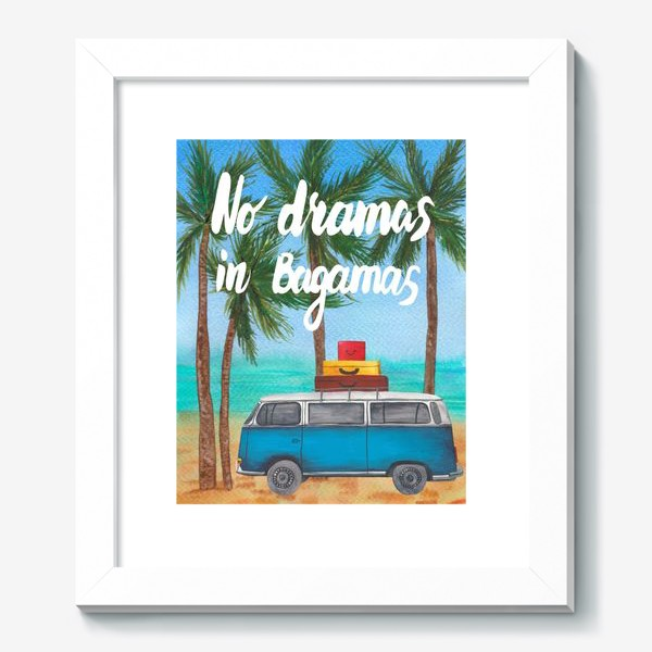 Картина «Пляж»