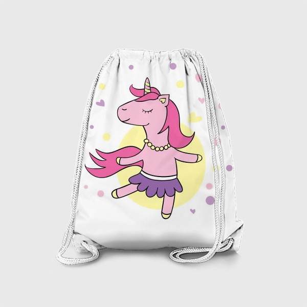 Рюкзак «Танцующий розовый единорог »
