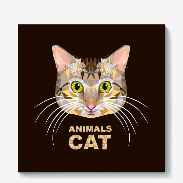 Холст «Полигональный котик. Lowe poly cat»