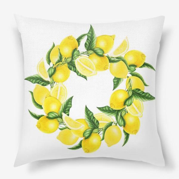 Подушка «Венок из лимонов и листьев»