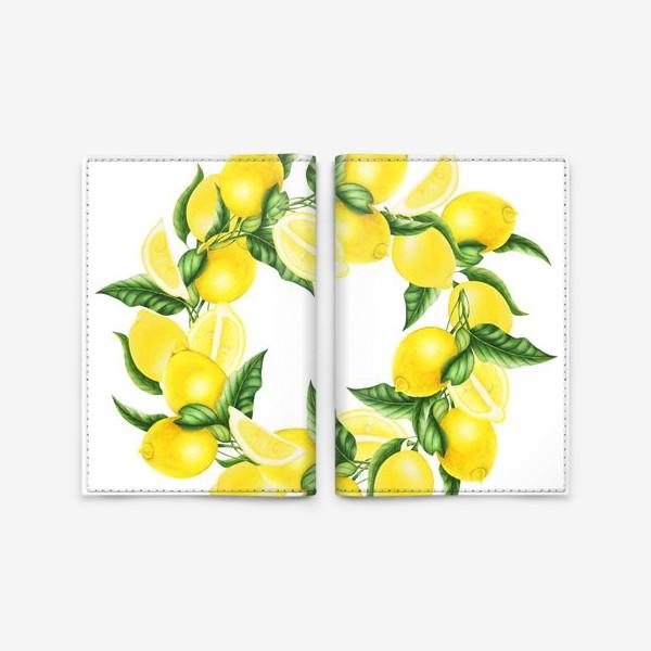 Обложка для паспорта «Венок из лимонов и листьев»