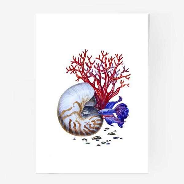 Постер «Водный мир »
