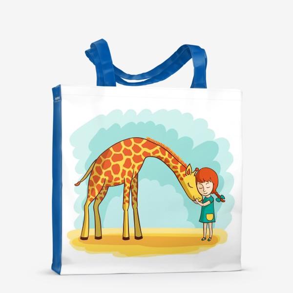 Сумка-шоппер «Девочка и жираф»