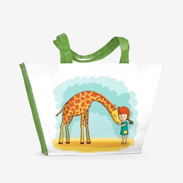 Пляжная сумка «Девочка и жираф»