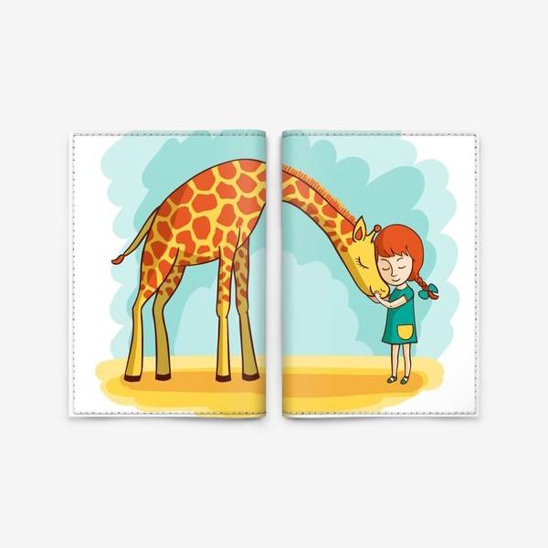 Обложка для паспорта «Девочка и жираф»