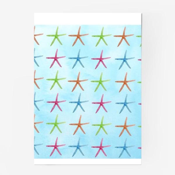 Постер «Морские звезды»