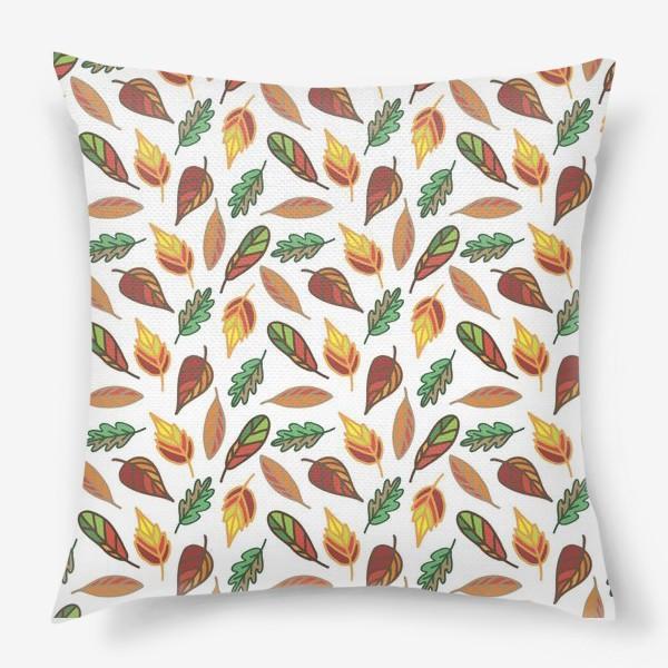 Подушка «Осень. Листья»